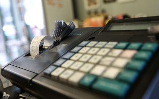 Οι έμποροι που καταφεύγουν σε απάτες σχετικές με τον ΦΠΑ χωρίζονται σε δύο κατηγορίες: Εκείνους που εξαφανίζονται για να «στήσουν» νέα επιχείρηση και στους πελάτες τους, οι οποίοι πωλούν τα αγαθά διεκδικώντας από τις φορολογικές αρχές επιστροφή του ΦΠΑ που εμφανίζεται ότι πλήρωσαν στον εξαφανισμένο έμπορο. INTIME NEWS