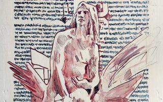 Ενα από τα έργα με πενάκι του Γιάννη Δημητράκη, στην γκαλερί Genesis.