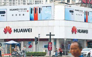 Ο κινεζικός κολοσσός χαρακτήρισε αμελητέο τον αντίκτυπο της χθεσινής απόφασης της Ουάσιγκτον, καθώς δηλώνει πως έχει προετοιμαστεί για τις συνέπειες των αμερικανικών μέτρων. Επιπλέον, η Huawei πιστεύει πως η Ευρώπη θα εξακολουθήσει να αγοράζει εξοπλισμό από αυτήν για τα δικά της δίκτυα.