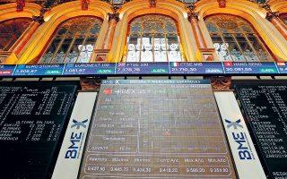 Οι μετοχές των ομίλων υψηλής τεχνολογίας εμφάνισαν άνοδο χάρις στη Huawei, συμπαρασύροντας στην κερδοφορία και άλλους κλάδους.