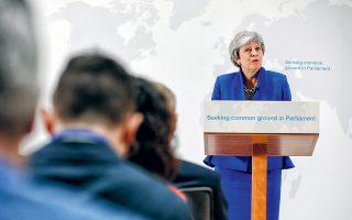 Η Βρετανίδα πρωθυπουργός Τερέζα Μέι ανακοίνωσε χθες τροποποιήσεις στη συμφωνία αποχώρησης της Βρετανίας από την Ε.Ε., ευελπιστώντας ότι αυτή θα περάσει από τη Βουλή με τη βοήθεια των Εργατικών, ενώ άφησε ανοικτό το ενδεχόμενο για νέο δημοψήφισμα.