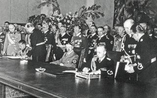 80-chronia-prin-amp-8230-23-5-19390