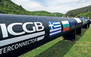 Ο διασυνδετήριος αγωγός φυσικού αερίου IGB έχει μήκος 182 χλμ. Πρόκειται για το νότιο τμήμα τού υπό κατασκευήν κάθετου διαδρόμου φυσικού αερίου που θα συνδέει τα συστήματα φυσικού αερίου Ελλάδας, Βουλγαρίας, Σερβίας, Ρουμανίας, Ουγγαρίας και προοπτικώς της Ουκρανίας και της Μολδαβίας.