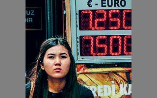 Οι επενδυτές εγκαταλείπουν μαζικά την Τουρκία, προκαλώντας αιμορραγία κεφαλαίων και αφήνοντας την οικονομία της χωρίς επενδύσεις.
