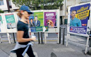 Η αδιαφορία απέναντι στις ευρωεκλογές μπορεί να αφήσει ανοικτό πεδίο σε όσους θέλουν να καταστρέψουν την ενωμένη Ευρώπη, καθώς οι ευρωσκεπτικιστές έχουν αυξήσει τα ποσοστά τους.