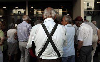 Σε λίγα χρόνια, δύο στους πέντε Ελληνες θα είναι συνταξιούχοι.