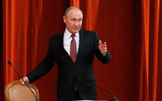 Ο Ρώσος πρόεδρος Βλαντιμίρ Πούτιν στο Κρεμλίνο, σε φωτογραφία αρχείου.