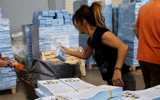 Υπάλληλος της Περιφέρειας Αττικής ετοιμάζει ψηφοδέλτια.