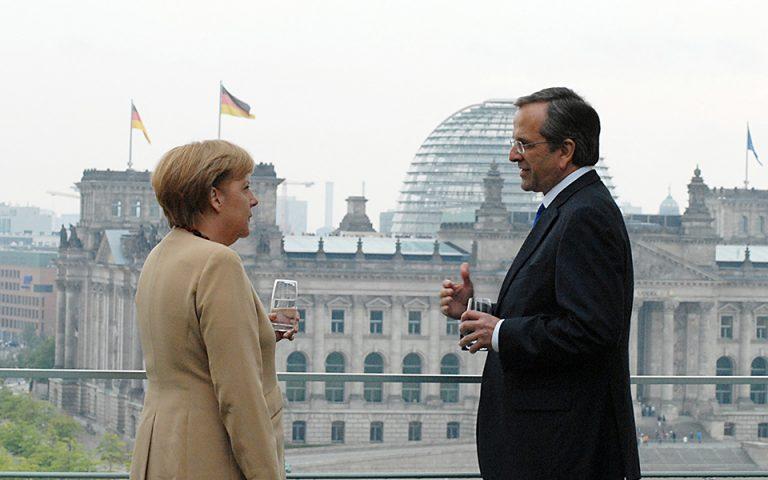Αντ. Σαμαράς: «Η Αγκελα Μέρκελ μου πρότεινε προσωρινό Grexit»