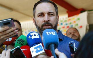 Ο Σαντιάγκο Αμπασκάλ ηγέτης του ακροδεξιού Vox