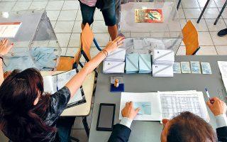 Σε πολλούς δήμους της χώρας δεν θα χρειαστεί να ξαναψηφίσουν οι δημότες, καθώς πολλοί υποψήφιοι κατάφεραν να κερδίσουν ποσοστό άνω του 50%.