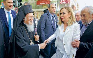 o-oikoymenikos-patriarchis-k-k-vartholomaios-vraveythike-apo-tin-esiea-2318333