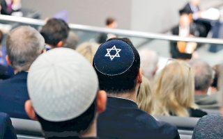 Εβραίος φορώντας κιπά και μουσουλμάνος με «τακίγια» παρακολουθούν διάλεξη του ιστορικού Σολ Φριντλάντερ για το Ολοκαύτωμα στο Βερολίνο.