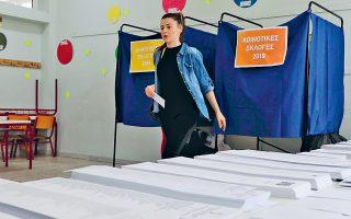 Ο αριθμός των ψηφοφόρων ηλικίας 17 και 18 χρόνων που ψήφισαν για πρώτη φορά, χθες, προσεγγίζει τις 80.000.