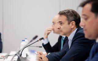 Ο κ. Κυριάκος Μητσοτάκης στη χθεσινή έκτακτη συνεδρίαση των τομεαρχών, στα κεντρικά γραφεία της Νέας Δημοκρατίας.