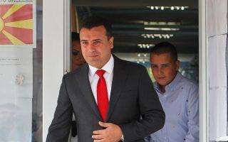 Ο πρωθυπουργός της Βόρειας Μακεδονίας, Ζόραν Ζάεφ, μετά την άσκηση του εκλογικού δικαιώματος στο περυσινό δημοψήφισμα για τη συμφωνία των Πρεσπών.