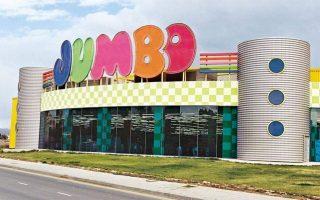 Tο δίκτυο της Jumbo αριθμεί 78 καταστήματα.