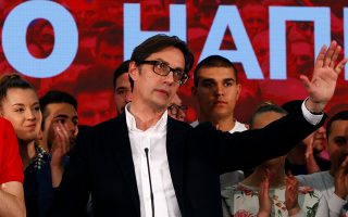 Presidential candidate of the ruling SDSM Stevo Pendarovski gestures after preliminary results during the presidential election in Skopje, North Macedonia May 5, 2019. REUTERS/Ognen Teofilovski