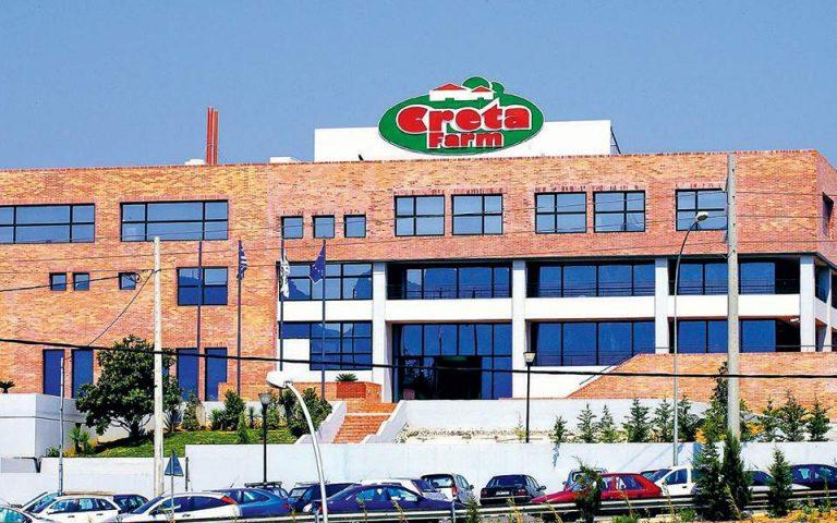Σε αναζήτηση επενδυτή η διοίκηση της Creta Farms