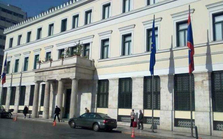 Το νέο δημοτικό συμβούλιο του Δήμου Αθηναίων