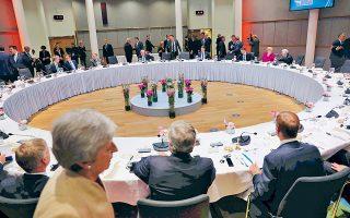 Στο προχθεσινό δείπνο στις Βρυξέλλες το σύνθημα φαίνεται πως ήταν «καμία συζήτηση για ονόματα».