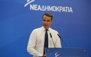 Ο Κυριάκος Μητσοτάκης στέλνει το μήνυμα ότι είναι κρίσιμο για τη Ν.Δ. να κερδίσει την εκλογική μάχη της ερχόμενης Κυριακής ώστε να εδραιωθεί η εικόνα κυριαρχίας του κόμματος.