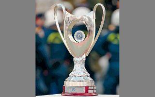 Σε σημαντικές αλλαγές προχώρησε η ΕΠΟ σχετικά με το Κύπελλο Ελλάδος από τη νέα χρονιά.