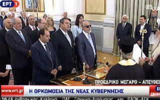 aytoi-poy-mas-eferan-os-edo-kai-o-syriza0