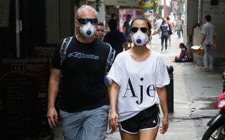 Στην Ευρώπη χρησιμοποιούνται 12 έως 121 εκατ. τόνοι χημικών κάθε χρόνο. Τα περισσότερα βρίσκουν δίοδο στον οργανισμό μας μέσω της κατάποσης, λίγα μέσω επαφής με το δέρμα, ενώ στους πνεύμονες μέσω της αναπνοής.