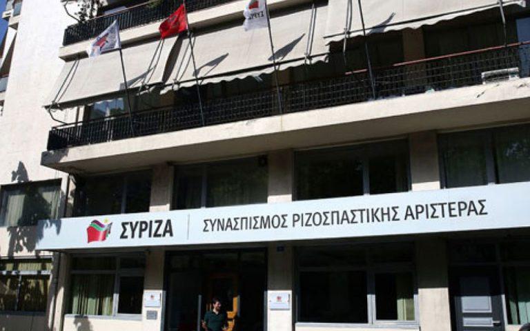 ΣΥΡΙΖΑ κατά ΣΥΡΙΖΑ για τα αίτια της ήττας