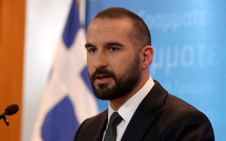 Δ. Τζανακόπουλος: Στις 7 Ιουλίου οι εθνικές εκλογές
