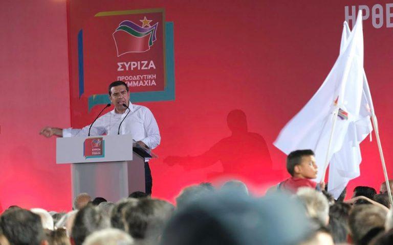 Αλ. Τσίπρας: Η Ελλάδα δεν θα γυρίσει πίσω στα σκοτεινά χρόνια του μνημονίου και του ΔΝΤ