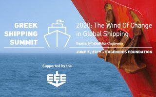 2020-the-wind-of-change-in-global-shipping-sto-idryma-eygenidoy0