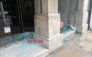 Φωτογραφίες: dete.gr
