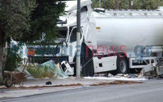 Φωτογραφίες: mesogianews.gr
