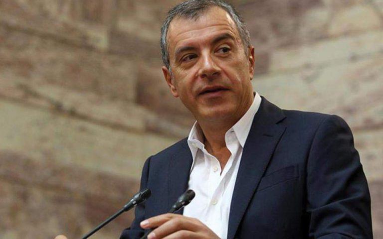 Στ. Θεοδωράκης: Το Ποτάμι και οι βουλευτές του θα συνεχίσουν να παλεύουν