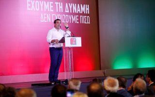 al-tsipras-eftase-i-ora-na-xanavgei-mprosta-i-ellada-ton-pollon0