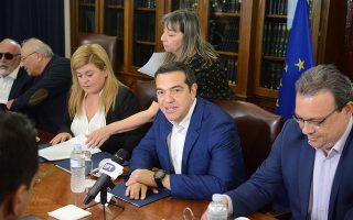 Ο πρωθυπουργός Αλέξης Τσίπρας, μιλάει κατά τη διάρκεια της συνάντησης που είχε με τα Διοικητικά Συμβούλια της Πανελλήνιας Ομοσπονδίας Ποντιακών Σωματείων, της Παμποντιακής Ομοσπονδίας Ελλάδος, εκπροσώπους του Σωματείου «Παναγία Σουμελά» και ερευνητικών φορέων που εστιάζουν στον Ποντιακό Ελληνισμό, που πραγματοποιήθηκε στο γραφείο του στο ΥΜΑΘ. Θεσσαλονίκη, Σάββατο 18 Μαΐου 2019. ΑΠΕ ΜΠΕ/PIXEL/STR ΑΠΕ-ΜΠΕ/Pixel/STR