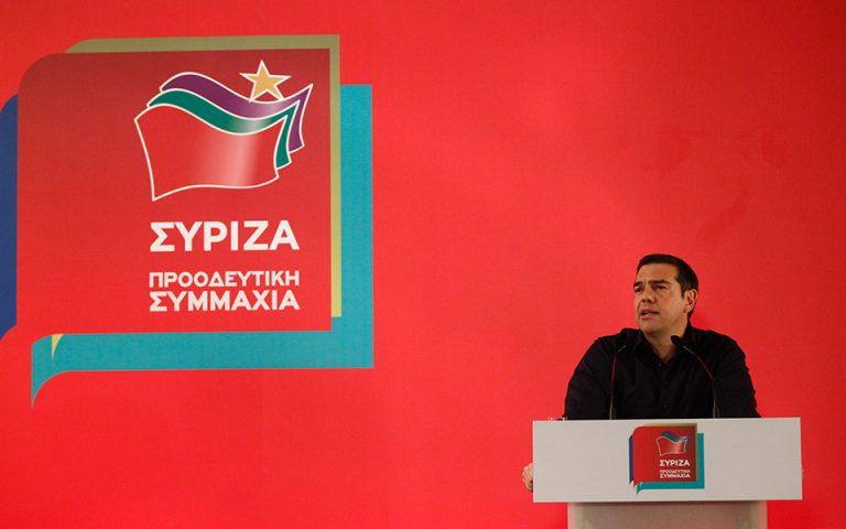 al-tsipras-chasame-ti-machi-echoyme-mprosta-mas-ton-polemo-2318406