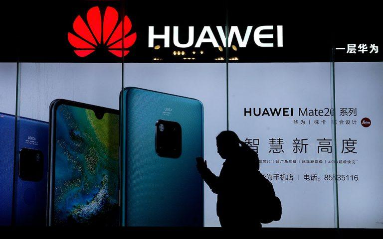 Κίνα: Το υπουργείο Εμπορίου διαμαρτυρήθηκε επίσημα στις ΗΠΑ για τη μεταχείριση της Huawei