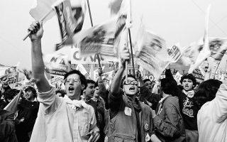 Η προκατάληψη για τη νοθεία σε συνδυασμό με τη γραφειοκρατική αντίληψη για την ανακοίνωση των αποτελεσμάτων, δημιούργησε στις ευρωεκλογές του 1984 μια εκρηκτική κατάσταση. (AP Photo)