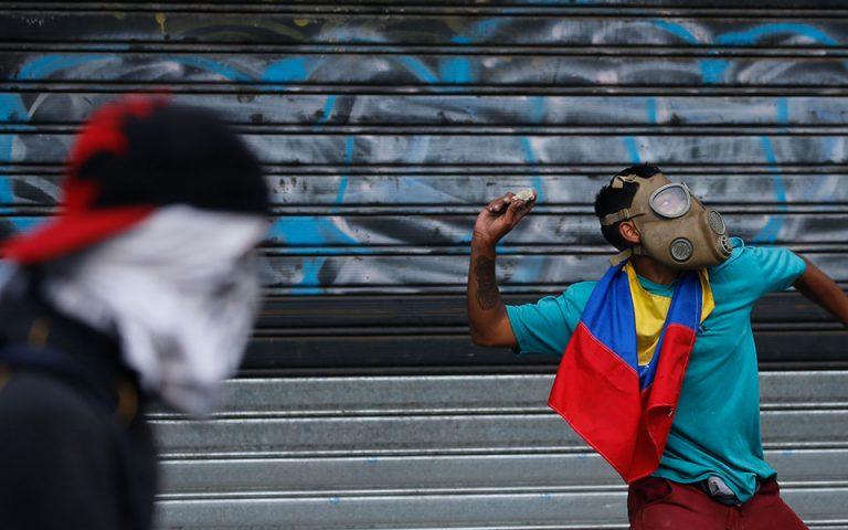 Βενεζουέλα: Στους τέσσερις οι νεκροί από τις διαδηλώσεις – υπέκυψαν στα τραύματά τους δύο ανήλικοι