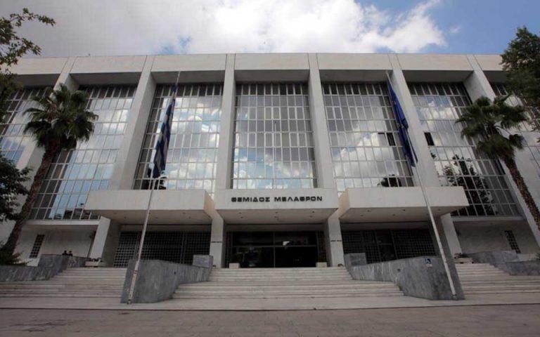 Παρέμβαση της Εισαγγελέως του Αρείου Πάγου για συνθήματα κατά Ντ. Μπακογιάννη στα Γιάννενα