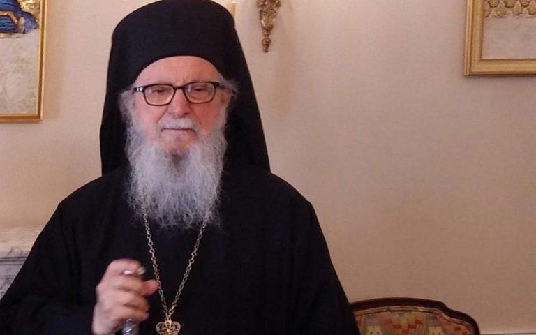 Αποδεκτή και τυπικά η παραίτηση του Αρχιεπισκόπου Δημητρίου από το Πατριαρχείο