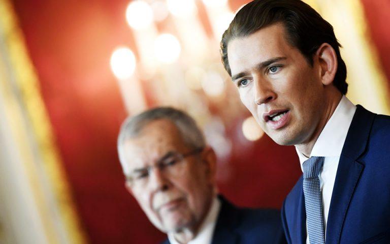 Οξύνεται η κυβερνητική κρίση στην Αυστρία – Αύριο η ορκωμοσία των νέων μελών της κυβέρνησης