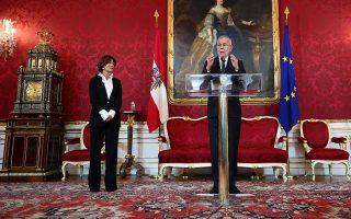 Η υπηρεσιακή καγκελάριος Μπριγκίτε Μπίρλαϊν – η πρώτη γυναίκα καγκελάριος στην ιστορία της χώρας - διπλά στον Αυστριακό πρόεδρο Αλεξάντερ Βαν ντερ Μπέλεν
