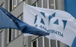 nd-gia-koyfontina-kanena-sovaro-dimokratiko-kratos-den-ekviazetai-apo-tromokrates-i-thaymastes-toys0