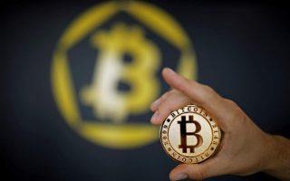 se-ypsilo-examinoy-to-bitcoin0