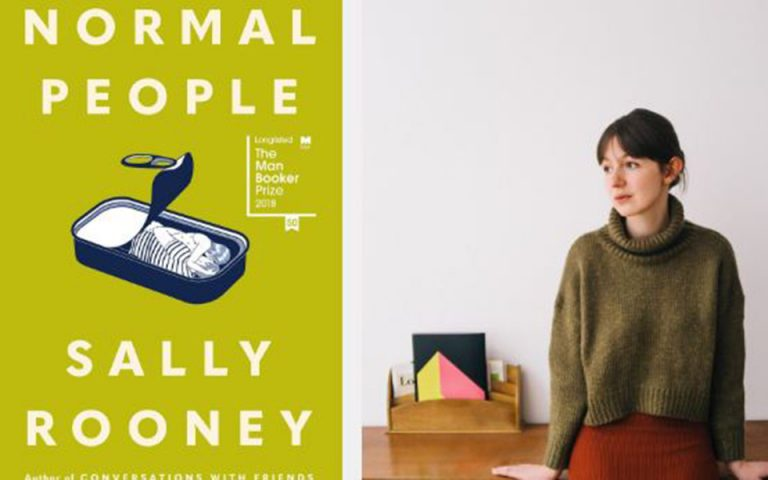 """Το """"Normal People"""" Καλύτερο Βιβλίο της Χρονιάς στα British Book Awards"""