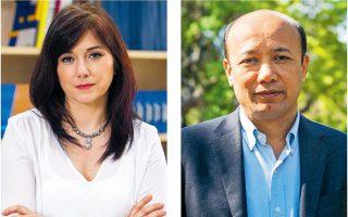 Η αλβανικής καταγωγής Εντα Γκέμη βάζει υποψηφιότητα με το ΚΙΝΑΛ και ο αφγανικής καταγωγής Γιονούς Μοχαμαντί με τον ΣΥΡΙΖΑ.